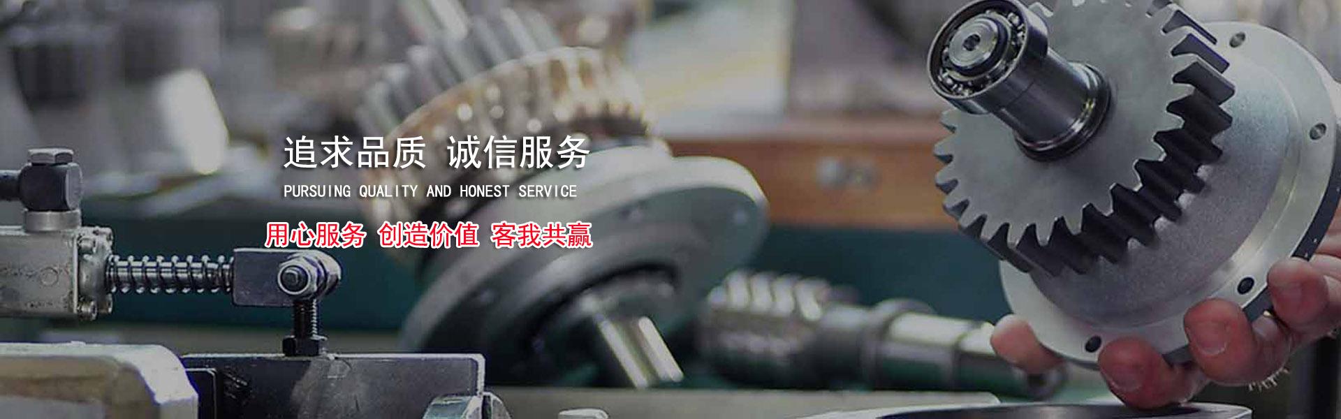 杨浦平面磨床销售