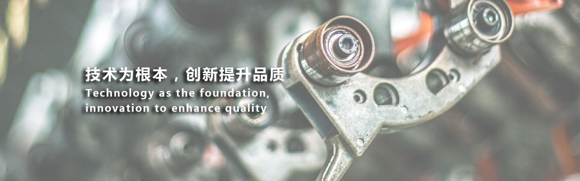 杨浦卧式加工中心销售及维修
